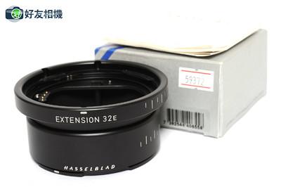 哈苏/Hasselblad 32E 近摄接环 *如新连盒*