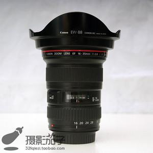 98新 千亿国际娱乐官网首页 EF 16-35mm f/2.8L II USM #2124 [支持高价回收置换]