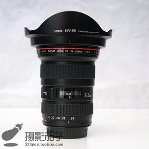 98新千亿国际娱乐官网首页 EF 16-35mm f/2.8L II USM#8721[支持高价回收置换]