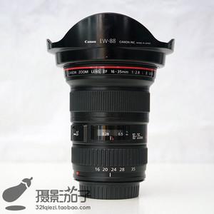 98新千亿国际娱乐官网首页 EF 16-35mm f/2.8L II USM#2677[支持高价回收置换]