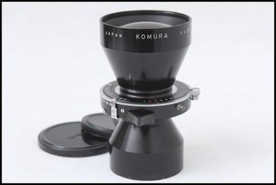 古村 KOMURA 300/6.3 4X5大画幅座机镜头