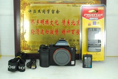 97新 索尼 a7 微单 ILCE-7 全画幅数码相机 2400万像素带WIFI