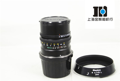 Mamiya/玛米亚中幅相机镜头 N 65/4L 7或7II 型用 实体现货