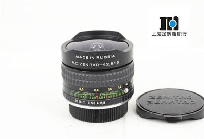 ZENITAR泽尼特 MC 16/2.8 全幅超广角鱼眼镜头 宾得PK卡口 二手