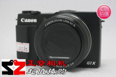 98新 佳能 G1X Mark II g1x二代 便携数码相机