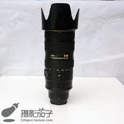 98新尼康 AF-S  70-200mm f/2.8G ED VR II#4676