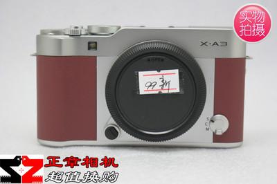 Fujifilm/富士X-A3自拍美颜复古微单数码相机富士xa3 微单