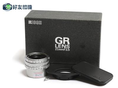 理光/Ricoh GR 21mm F/3.5 莱卡L39螺口 *超美品*