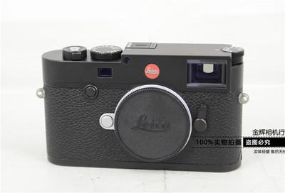 Leica/徕卡 M10 m10 专业数码旁轴相机机身 实体现货 黑色