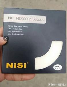 耐司nisi ND减光镜 ND1000 全新未开封,46-82mm口径全部都有