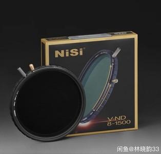 耐司nisi 可调ND减光镜 ND8-1500 全新未开封,67-82mm