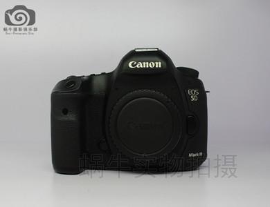 【992】二手数码相机 佳能Canon 5d3 85新 单反数码相机包顺丰