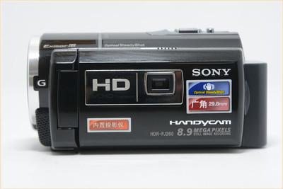 索尼 HDR-PJ260E 高清摄像机