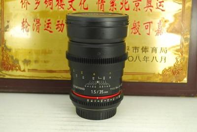 97新 佳能口 三阳 35mm T1.5 手动电影单反镜头 35mm F1.4 定焦