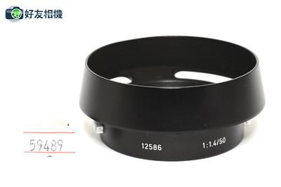 徕卡/Leica 12586遮光罩 50mm F/1.4 E43第二代镜头用 *美品*