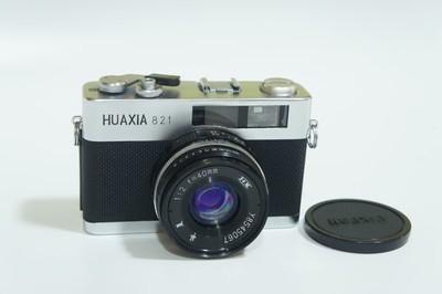 HUAXIA  821