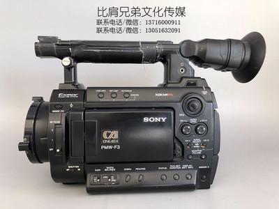 出售二手索尼PMW-F3摄影机一台