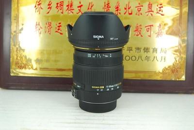 尼康口 适马 17-50 F2.8 OS HSM 单反镜头 防抖 非全画幅恒圈挂机