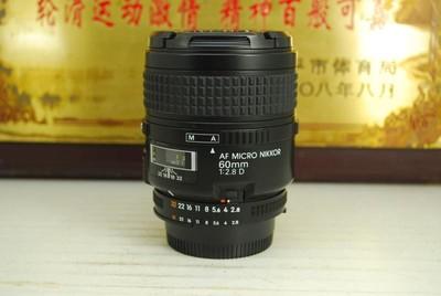 97新 尼康 60mm F2.8D micro 微距 单反镜头 专业 定焦人像