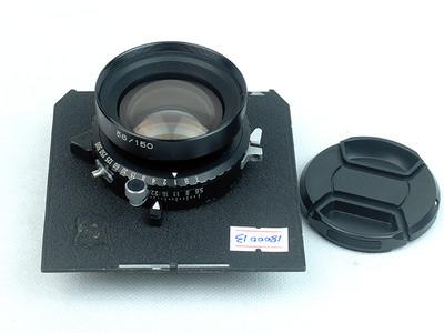 富士 FUJI FUJINON W 150mm f5.6