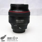 98新佳能 EF 85mm f/1.2 L II USM#1709[支持高价回收置换]