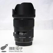 99新适马 35mm f/1.4 DG HSM(A)#2044 [支持高价回收置换]