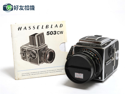 哈苏 503CW相机 连CFE 80mm镜头, A12背, D型增亮对焦屏 *超美品*