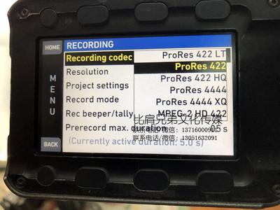 阿莱 ALEXA摄影机一台