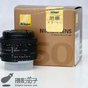 99新尼康 AF 50mm f/1.8D#9821[支持高价回收置换]
