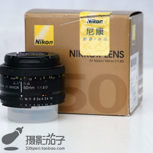 99新尼康 AF 85mm f/1.8D#9821[支持高价回收置换]