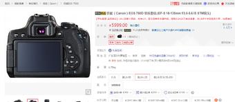 京东刚买的千亿国际娱乐官网首页 750D有发票因自己想买全幅,JD