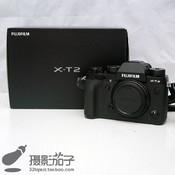 99新富士 X-T2#0071[支持高价回收置换]