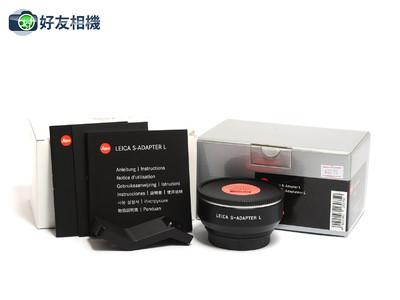 徕卡/Leica S-Adapter L 16075 S镜头转TL/CL/SL相机转接环*全新*