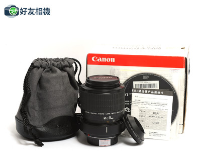 佳能 MP-E 65mm F/2.8 1-5X *如新连盒*