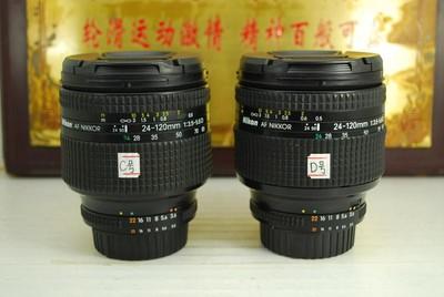尼康 24-120 F3.5-5.6D 单反镜头 全画幅 广角中焦挂机 可置换