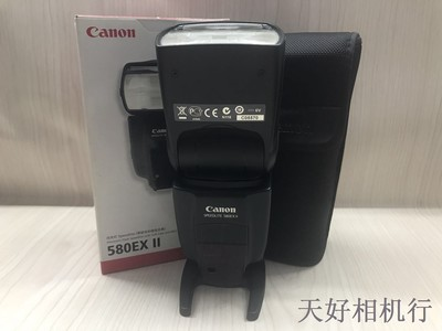 《天津天好》相机行 99新 佳能5800EX II 闪光灯