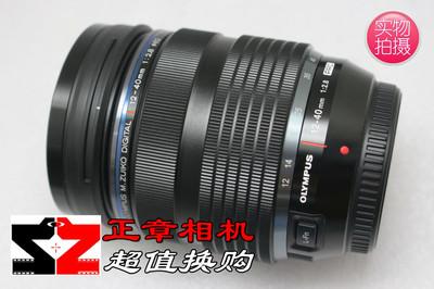 99新 奥林巴斯 ED 12-40mm f/2.8 PRO 12-40微单相机镜头