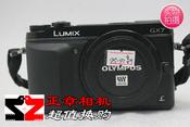Panasonic/松下 GX7 gx7 微单机身 黑色 复古微单相机