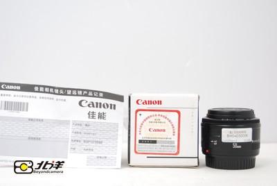 96新佳能 EF 50/1.8 II国行带包装(BH04030006)【已成交】