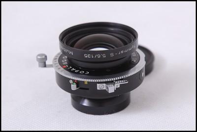 施耐德Schneider 135/5.6mc 4x5大画幅座机镜头