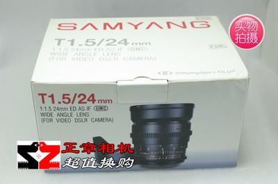 Samyang/ 三阳 24mm T1.5 电影镜头 24/1.5  手动镜头 佳能口