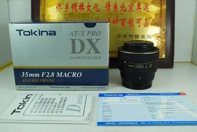 全新 尼康口 图丽 35mm F2.8 MACRO 单反镜头 微距定焦 可置换