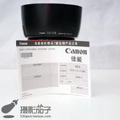 98新 佳能 EF 85mm f/1.2 L II USM#6415[支持高价回收置换]