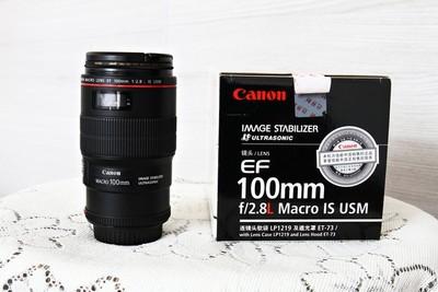 佳能 EF100mm f/2.8L IS USM 微距镜头及肯高微距转接环等配件