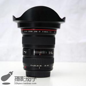 98新佳能 EF 17-40mm f/4L USM#3839[支持高价回收置换]