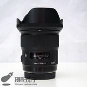 98新适马 24mm f/1.4 DG HSM Art#9317[支持高价回收置换]