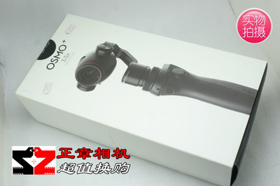 99新 DJI/大疆新一代一体式可变焦手持云台相机 灵眸 Osmo+