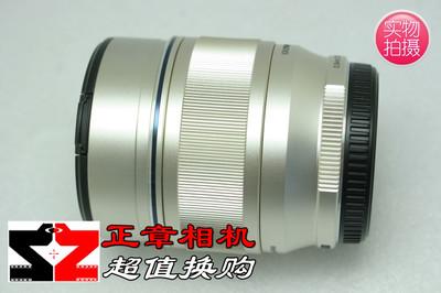 奥林巴斯 M.ZD ED 75mm f/1.8 人像大光圈定焦镜头
