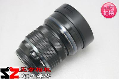 奥林巴斯M.ZD ED 7-14mm F2.8 PRO 7-14 2.8超广恒定镜头 714镜头