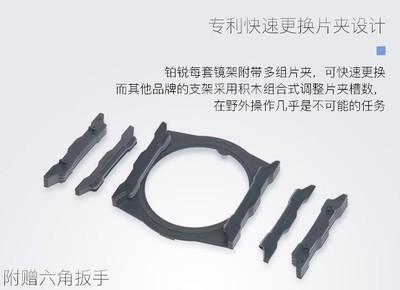 G-100X,82-82CPL转接环,永诺引闪YN-E3-RT